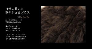 ファーブルーフォックス&ニット編込ブランド毛皮人気(No.0818-8)