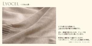 ショートカーディガンアンサンブルセーターladiesレデイース結婚式人気送別会レディース(No.2349)