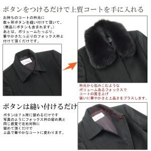 ブルーフォックスファーカラーブラックループ×7バンドあり毛皮ファー女性用本皮革人気送別会レディース(No.8334)