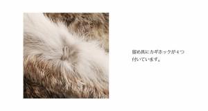 ファーコート/ファージャケット/ラビットファーノーカラーショートジャケット(No.8882)