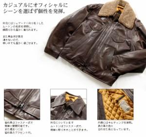 キッドラムメンズ父の日ギフトフライトジャケットレザー本紳士男性用プレゼント本皮present(No.0805)