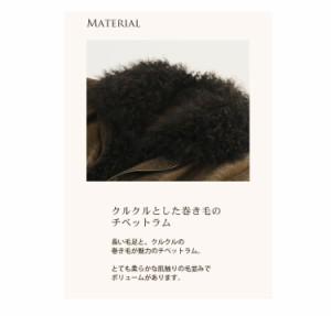 チベットラムファートリミングジャケットブランドレディース本革人気(No.4211)