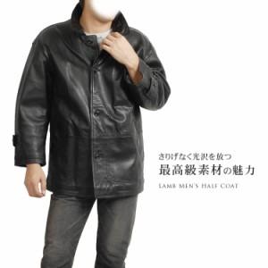 1点限りラムメンズハーフコート(No.4501-1089)送料無料!!シニアファッション40代50代60代70代ファッションレザー本