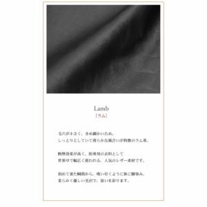 ラムジャケットリバーシブルラビット襟ブランドレザー本革本皮革人気送別会(No.5529)