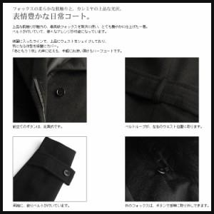 カシミヤ100%ハーフフォックスファー衿レディース婦人用毛皮ブランド冬(No.2427)