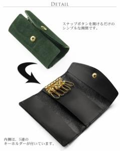 エレファント キーケース ゴールド金具 5連 / 日本製 / メンズ  (No.3886)
