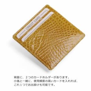 クロコダイル 小銭入れ ボックス型 シャイニング加工 / レディース / 日本製 (No.3908)