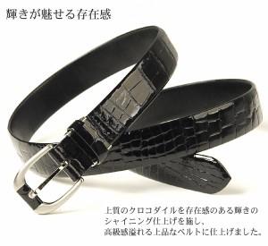 クロコダイルベルトメンズギフト皮本革ワニ人気(No.9057)