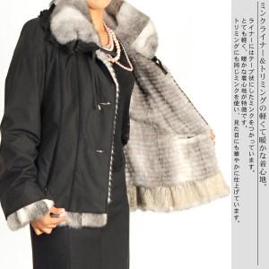ファー毛皮ミンクライナー&トリミングシルクジャケットコートミンクシルク本革母の日ギフト(No.103653bk)