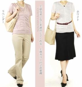 シャーリングギャザーVネックカットソー女性用ladiesレデイース結婚式人気送別会(No.2316)