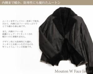 ムートンWフェイスジャケット毛皮女性ファー人気母の日ギフト(No.5856)