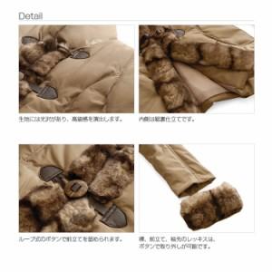 ダウンジャケットレッキスファートリミングブランド毛皮本皮革人気送別会(No.6604)