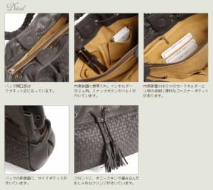 ポニースキン編み込みトートバッグバッグバックbagかばん鞄A4通勤バッグトートレディース女性メンズ男性人気革母の日ギフト(No.7012)