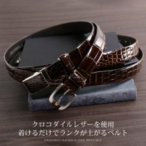 クロコダイルベルトシャイニングメンズギフトベルトバックル30mm本皮本革ワニ人気(No.9057buk)
