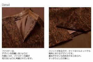 ピッグレザープリントスカート豚革レザースカートスカ-トladiesレデイース本皮革人気送別会ブランド(No.2270-13)