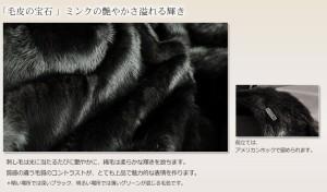 ブラックミンクケープジャケット(No.8355bk)