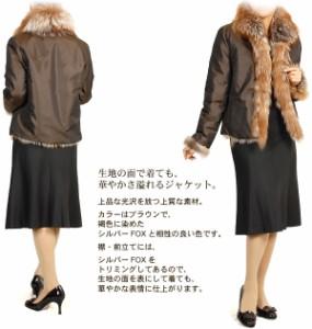 ファー毛皮シルバーフォックスリバーシブルジャケットコートフォックス本皮革人気送別会ブランド(No.102641)