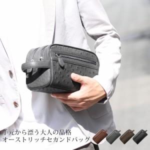 リッチWファスナーセカンドメンズバッグメンズハンドバッグバック男性人気本革革鞄手提げカバン(No.9509)