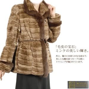 訳ありプラクトミンクジャケットセーブルトリミング母の日ギフト(No.102727)