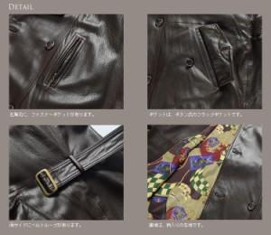 ディアスキンメンズギフトコートベルト付きMEN'S冬シニアファッションレザーファッションアウターおしゃれ(No.2270-401)