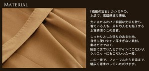 カシミヤ100%ロングコートフォックス衿付きブランドレディース軽量カシミア人気(No.6034)