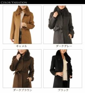 カシミヤ100%ロングコートフォックス衿付きブランドレディース軽量カシミア人気母の日ギフト(No.6034)