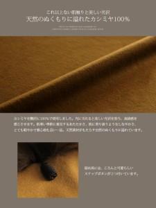 カシミヤ100%ポンチョ日本製フォックストリミングキャメルグレー/レディース母の日ギフト(No.6730)送料無料!!