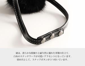 ミンクファーチョーカーフラワーデザイン/レディース(No.8119r)