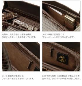 クロコダイルハンドバッグシャイニング加工センター取り/レディース日本製JRA(No.9289)