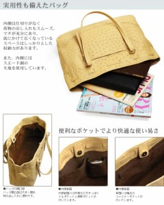 オーストリッチトートバッグバッグバックbagかばん鞄大きめサイズトートレディース女性メンズ男性人気本革革本物母の日ギフト(No.9459)