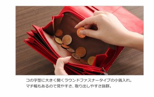 ダイヤモンドパイソン長財布ベルトデザインバイカラー/レディース(06000411r)