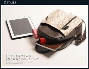 パイソン&牛革ミニマルリュックレディース(No.06000574)