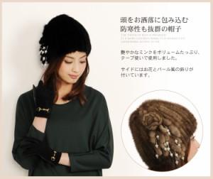 帽子ミンクお花パール付レディース(No.01000509)