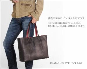 ダイヤモンドパイソントートバッグバイカラーメンズギフト(No.06000642-mens-1)
