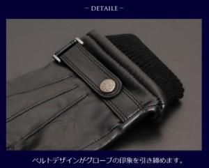 本革グローブベルトデザインバイカラーラム革使用スマホ対応手袋/メンズギフト(No.05000033)