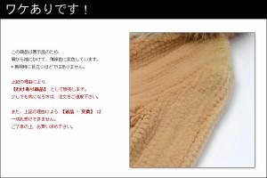 毛皮[わけあり]ヌートリアジャケット編込みレッドフォックストリミング母の日ギフト(No.103013)
