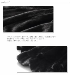 ブラックミンクジャケットフラワーデザイン毛皮コートミンクファー本皮革人気送別会sagaブランド(No.103475)