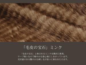 シルク100%ミンクリバーシブルコートミンクトリミングブラウン/レディース母の日ギフト(No.103658br)