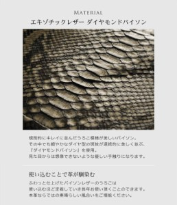 ダイヤモンドパイソンビジネスバッグメンズギフトアンティーク(No.06000767)
