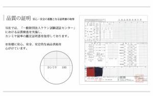 [Filomo]フィローモカシミヤ100%マフラー27×200cm内モンゴル産/レディース