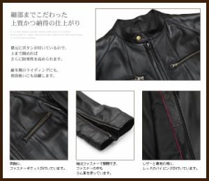 レザージャケットラムレザーメンズギフトライダースジャケット送料無料!!(No.1054)