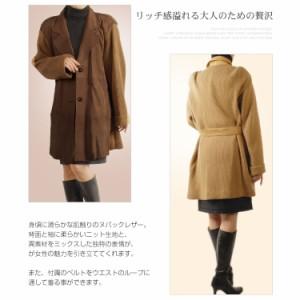 訳ありラムスエード&ニットコート(No.2270-45)皮革レザー冬ゆったりサイズレザーファッションプレ