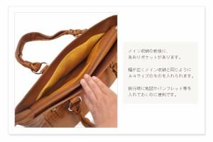 1点限りクロコダイルトートバッグマット加工レディースクロコダイルバッグbag一点限り本(No.0412-226)