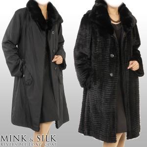 ミンク&シルクリバーシブルコートトリミングブラック毛皮ファーブランド本革人気母の日ギフト(No.103658bk)
