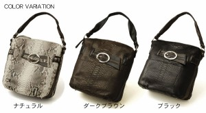 今ならオマケでお財布付パイソンワンバッグかばんバック鞄さいふサイフパイソントートレディース女性メンズ男性人気母の日ギフト(No.7105