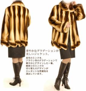 毛皮ミンクジャケットグラデーションカラーファーレディースラグジュアリー毛皮新作軽量高級毛皮高級素材(No.103361)