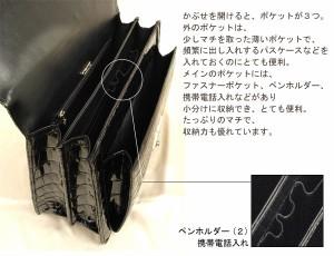 クロコダイルシャイニングメンズブラックシルバー金具メンズバッグブランドバック人気本(No.3393s)