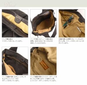 ポニーレザートートバッグA4対応レディースメッシュデザイントートバック女性メンズギフト男性人気本革革本物ブランド(No.7013)