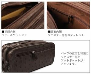 バック/本革/オーストリッチWファスナーセカンドバッグ/メンズギフト(No.9955)