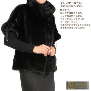 ファー毛皮コートミンク本革人気(No.103689bk)